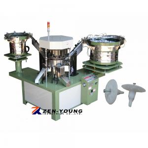 Plastic Insulation Pin & Drive Pin Assembly Machine - ZYTS