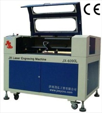 Laser Engraving Machine Laser Cutting Machine Laser cutter Laser Engraver - Jiaxin Laser Machine