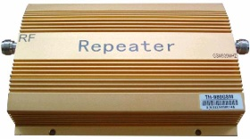 GSM Cell Phone Repeater - 861501358511701