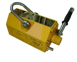 magnetic lifter - magnetic lifter