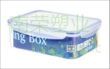 Food container - NR-4111