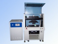Laser Sub-surface Engraving Machine - WH8012
