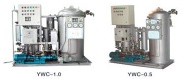 Oily Water Separator for Ships Use - oily water separator