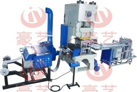 aluminum foil container making machine - hy-45
