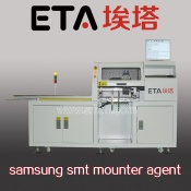 LED pick and place machine ,SMT pick and place machine/Chip Mounter/Chip Shooter - LED Mounter