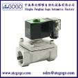 2 way Pilot diaphragm submersible stainless steel solenoid valves NPT BSP thread - 6