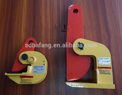 PPD type  horizontal plate clamp,lifting clamp for steel plate - PPD