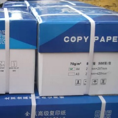 copy paper office paper 800gsm 70gsm A4 A3 B5