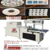 Automatic heat shrinkable packaging machinery with high quality - packing machinery