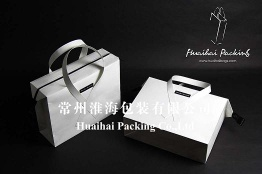 Box Style Creative Paper Bag - Box Style Creative