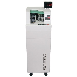 Floor Stand Vacuum Money Counter With UV and Dust Absorption Cover - FDJ-126A