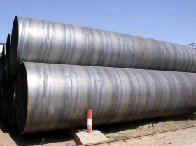 API 5L SSAW Steel Pipe - Steel pipe