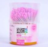 150 pcs Colorful paper stick cotton buds for baby care - 201110