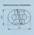 Ship anchor chain accessories-kenter shackle - IJINMARINEACC01