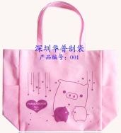 Various Kinds of Non woven Shopping Bags