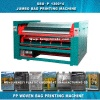 Woven sacks printing machine - 1300X4
