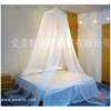 Mosquito net - AMT-IC 002