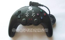 PS3 Game Controller