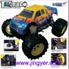 R/C Toy-R/C 1/10 Nitro 4WD On-road Racing Car.