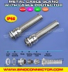 Metal Cable Gland with Cable Protector - 5