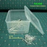 *Screw Boxes, Nail Pails, Fastners, Hardware Containers - SQ1500 & PKS2G